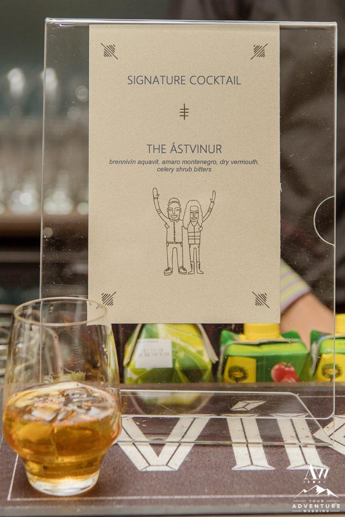 Iceland Wedding Reception Signature Drink Ideas Iceland Wedding