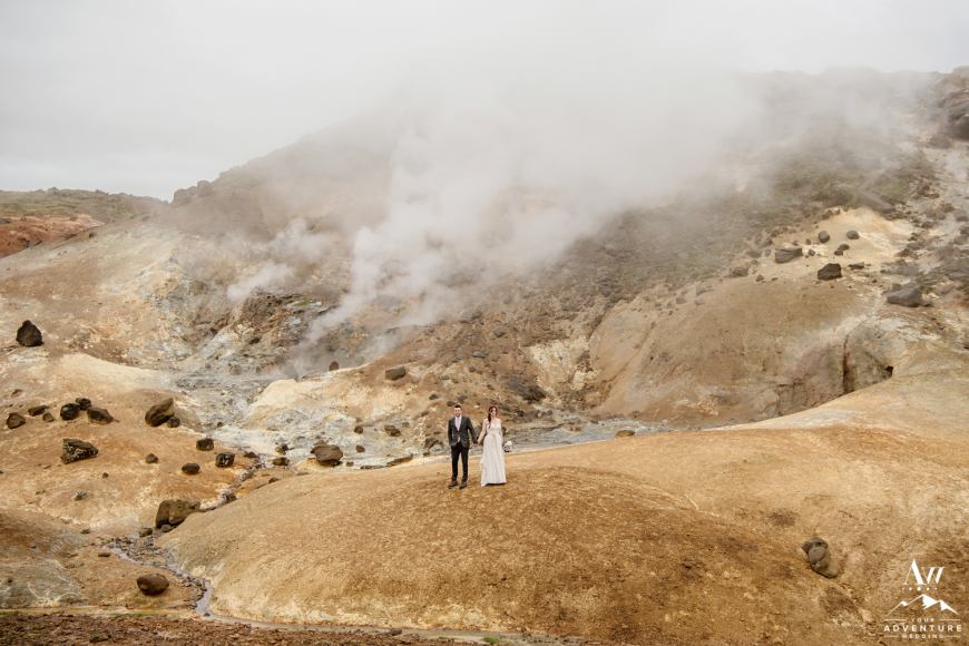 Iceland Wedding Photos-69
