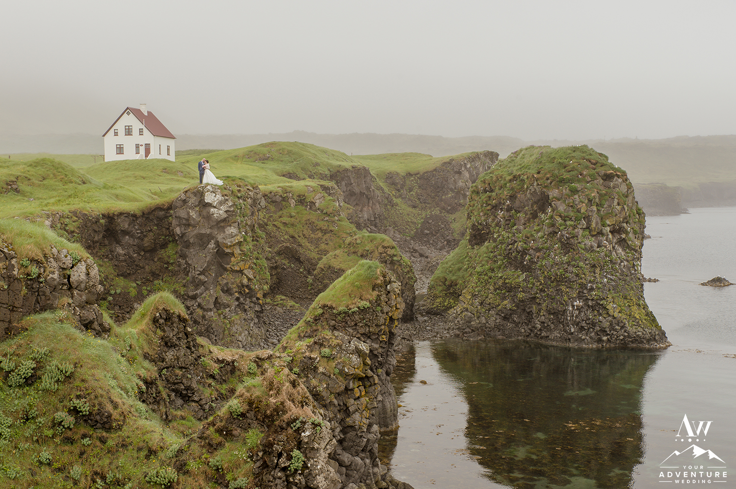 Adventure Wedding in Iceland
