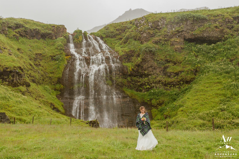 Iceland Waterfall Wedding - Your Adventure Wedding