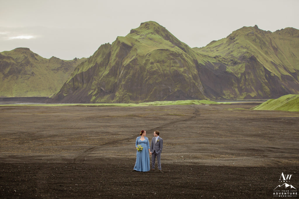 Mountain Elopement in Iceland