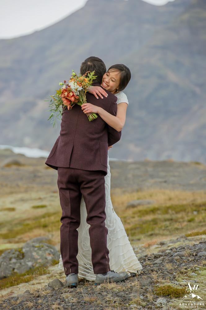Fjallsárlón Glacier Lagoon Wedding