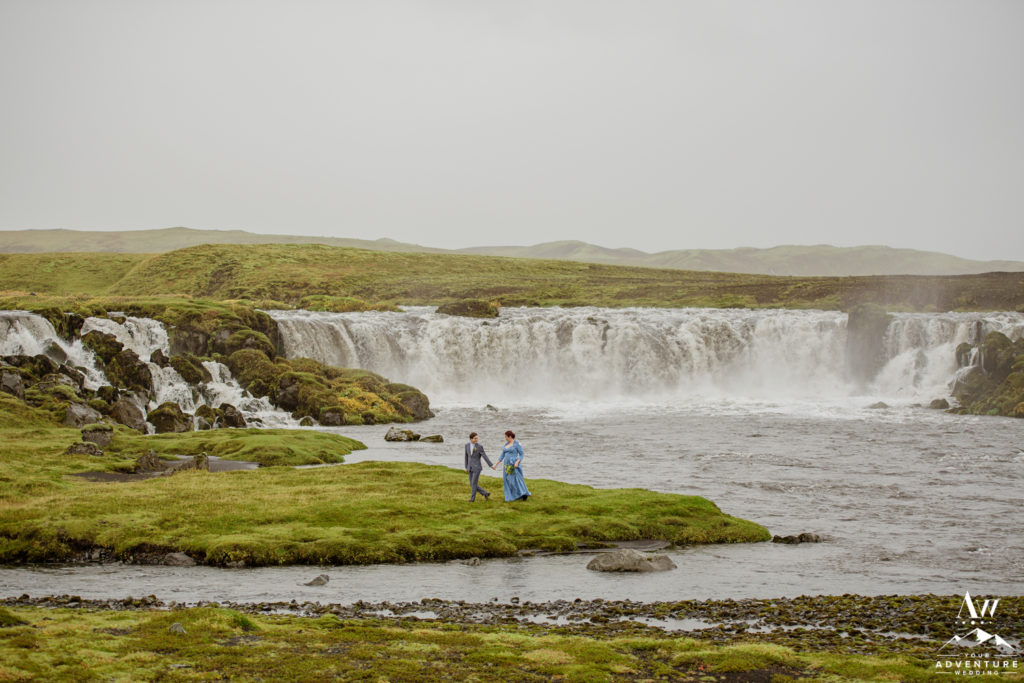 Iceland Waterfall Wedding Locations