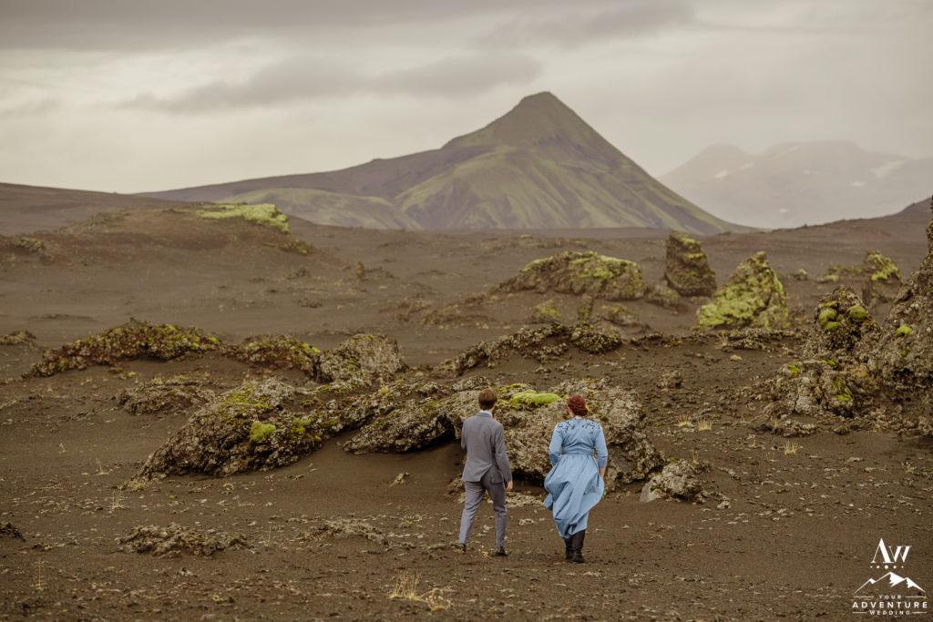 Iceland Elopement in Mars Looking Area