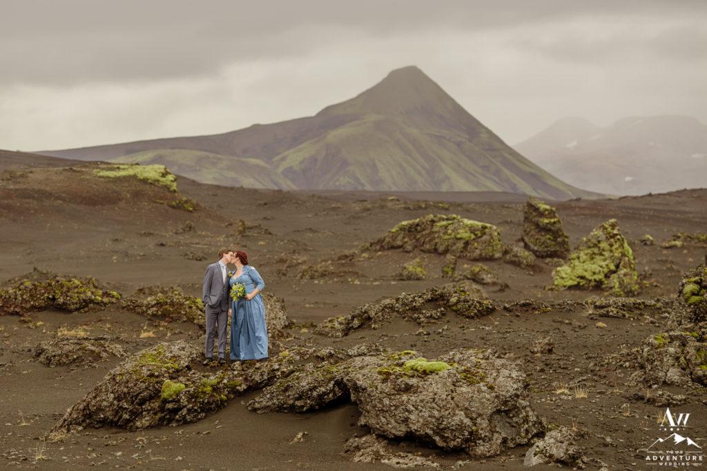 Iceland Elopement Photos