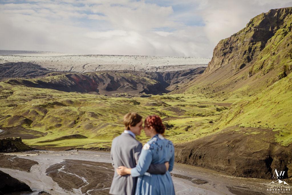 Intimate Icelandic Elopement