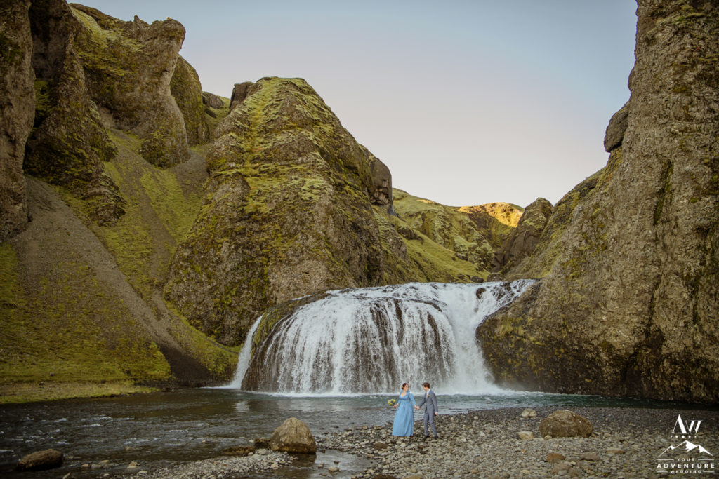 Iceland Elopement Photography