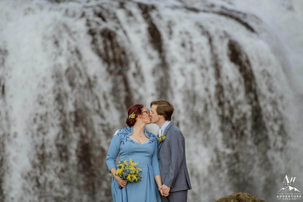 Intimate Iceland Wedding Portraits