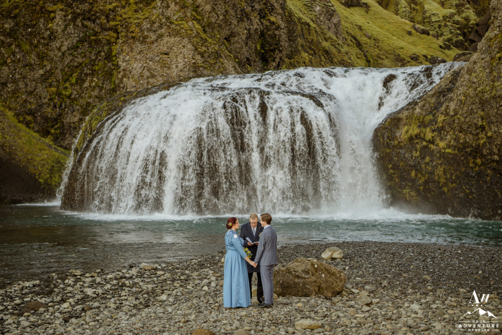 Waterfall Elopement Iceland
