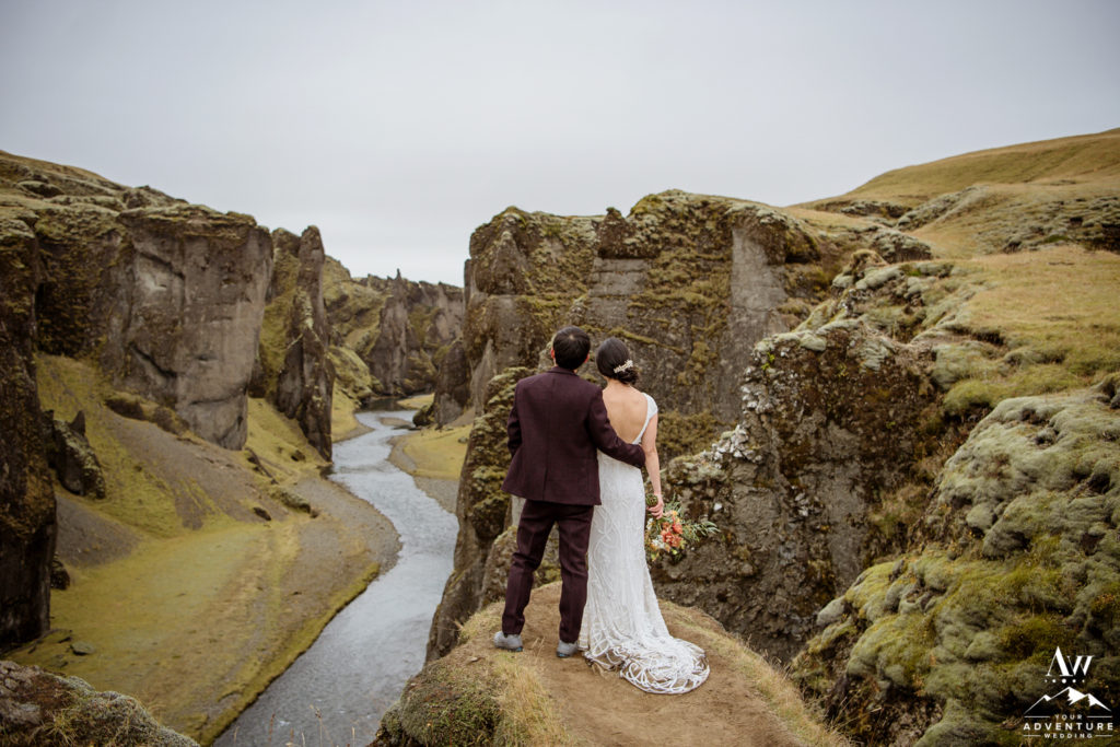 Intimate Iceland Wedding Photos