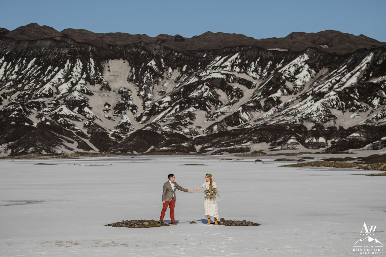 Icelandic Black Glacier Wedding Photos