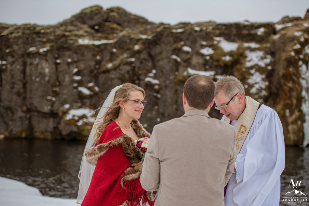 Bride Smiling During Iceland Elopement Ceremony