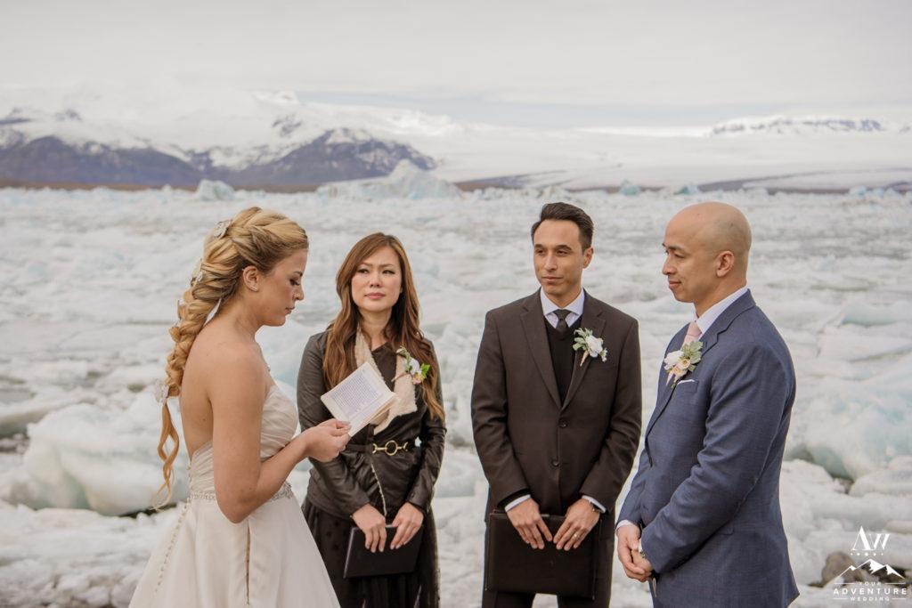 Bride reading her Iceland wedding vows