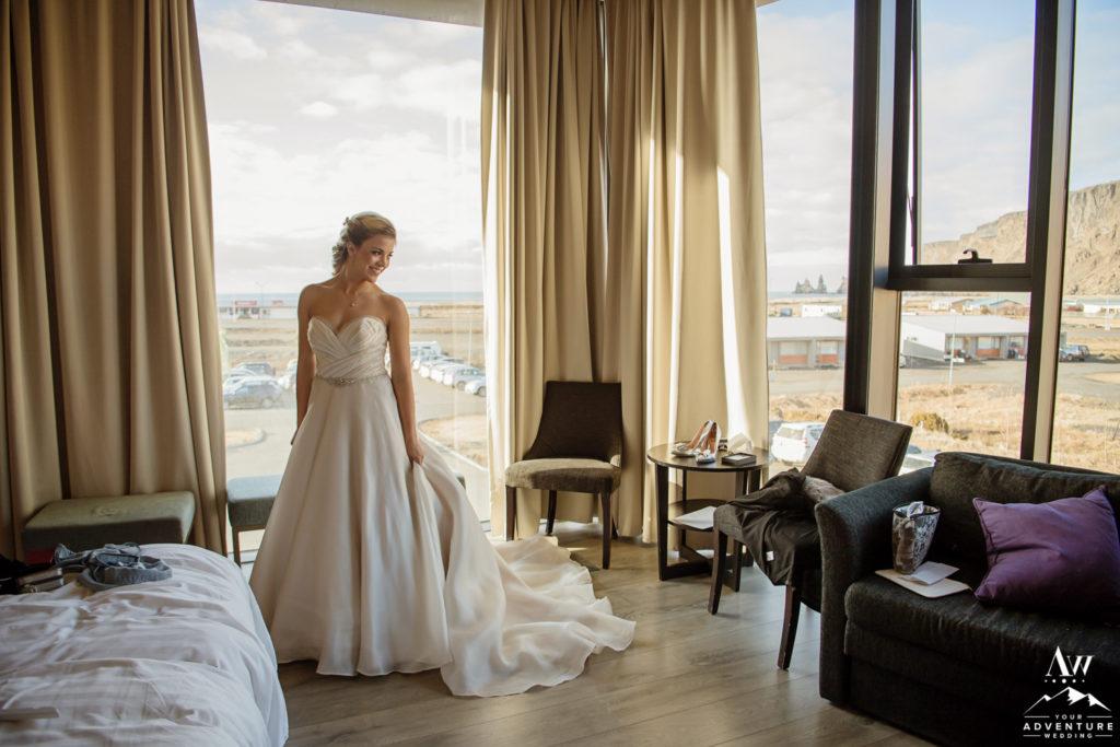Bride at Icelandair Vik Deluxe Room