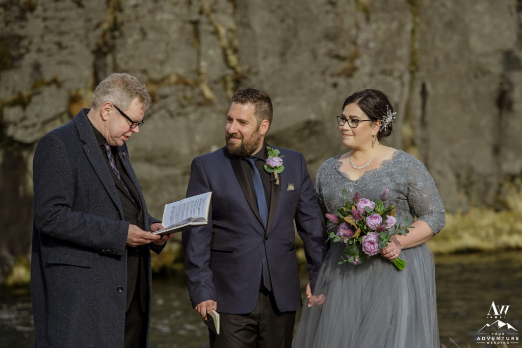 Couple during Iceland winter wedding ceremony