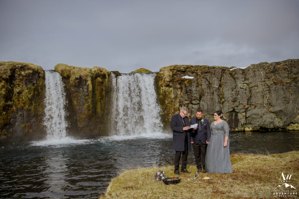 April Elopement in Iceland at a waterfall
