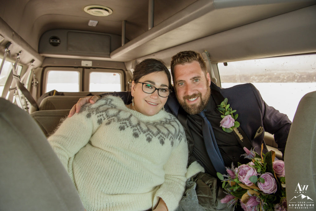 Iceland Super Jeep Elopement Photo