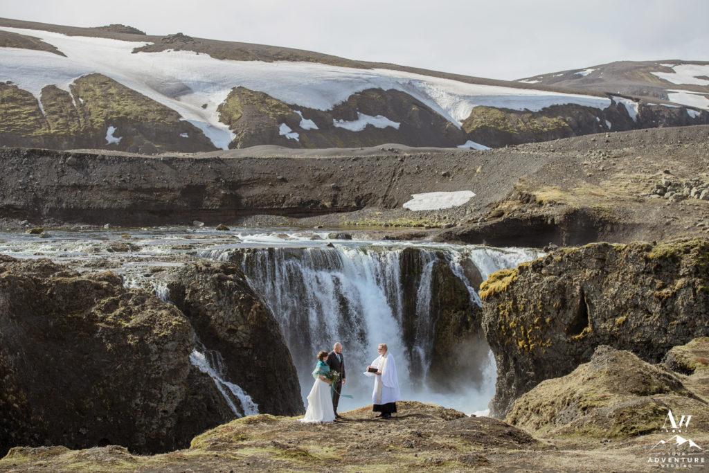 Iceland Waterfall Wedding Ceremony Location