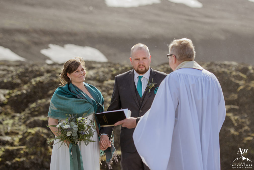 Spring Wedding Ceremony in Iceland