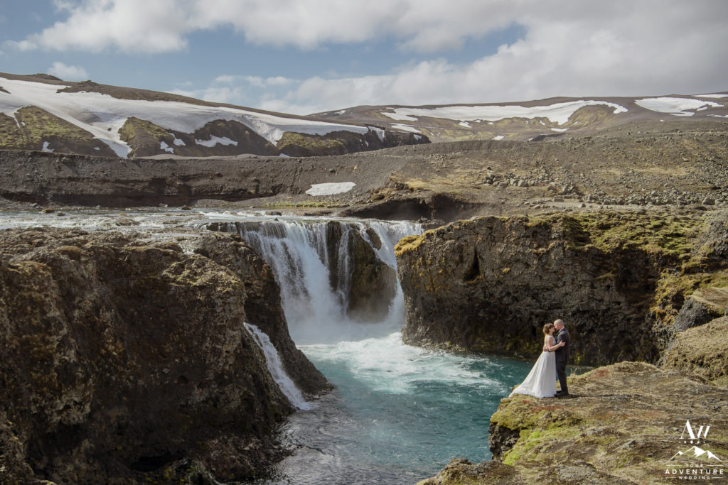 Iceland Waterfall Wedding Photos