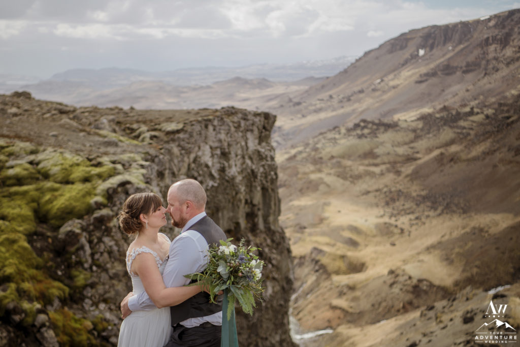 Romantic Iceland Wedding Photo Couple looking at each other