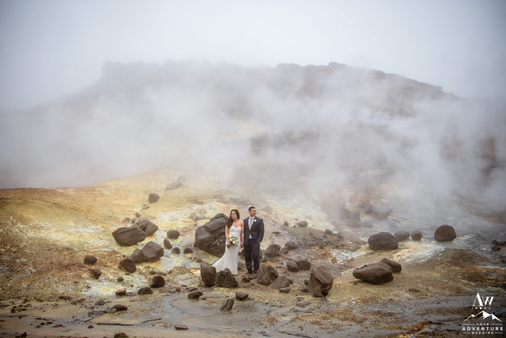 Dramatic Iceland Wedding Location Private Geothermal Area