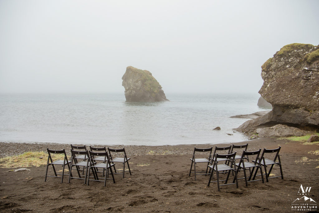 Rainy Iceland Wedding Day for Lakeside Ceremony