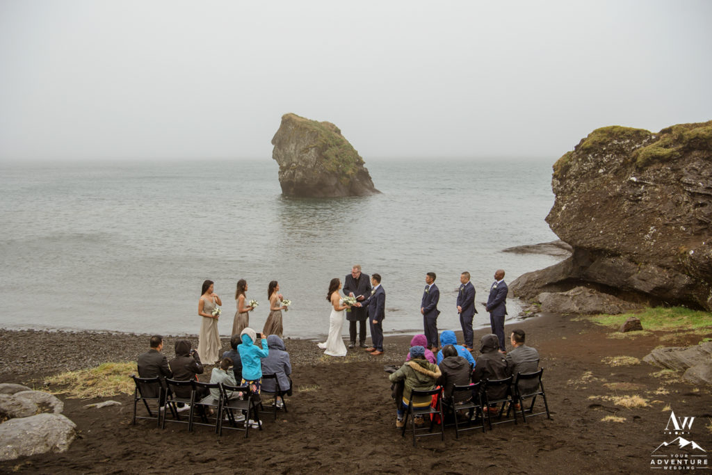 Rainy Lakeside Iceland Wedding Ceremony