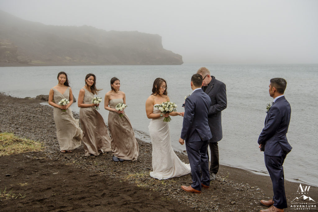 Rainy Iceland Wedding Ceremony at a lake