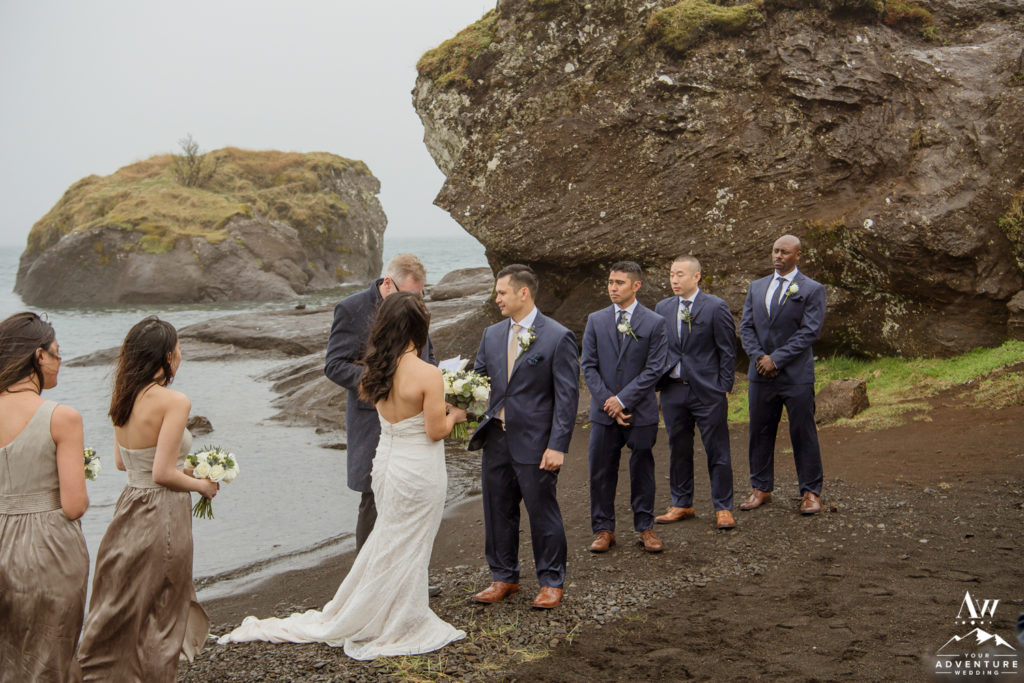 Rainy lakeside Iceland wedding ceremony at a Lake