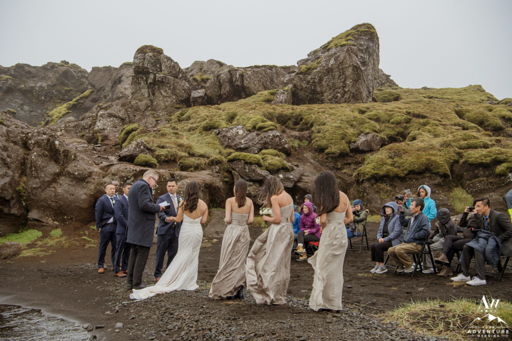Lakeside rainy Iceland wedding ceremony