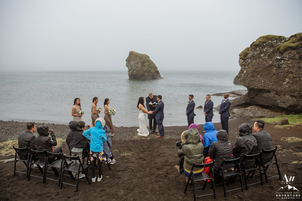 Iceland wedding ceremony at a lake