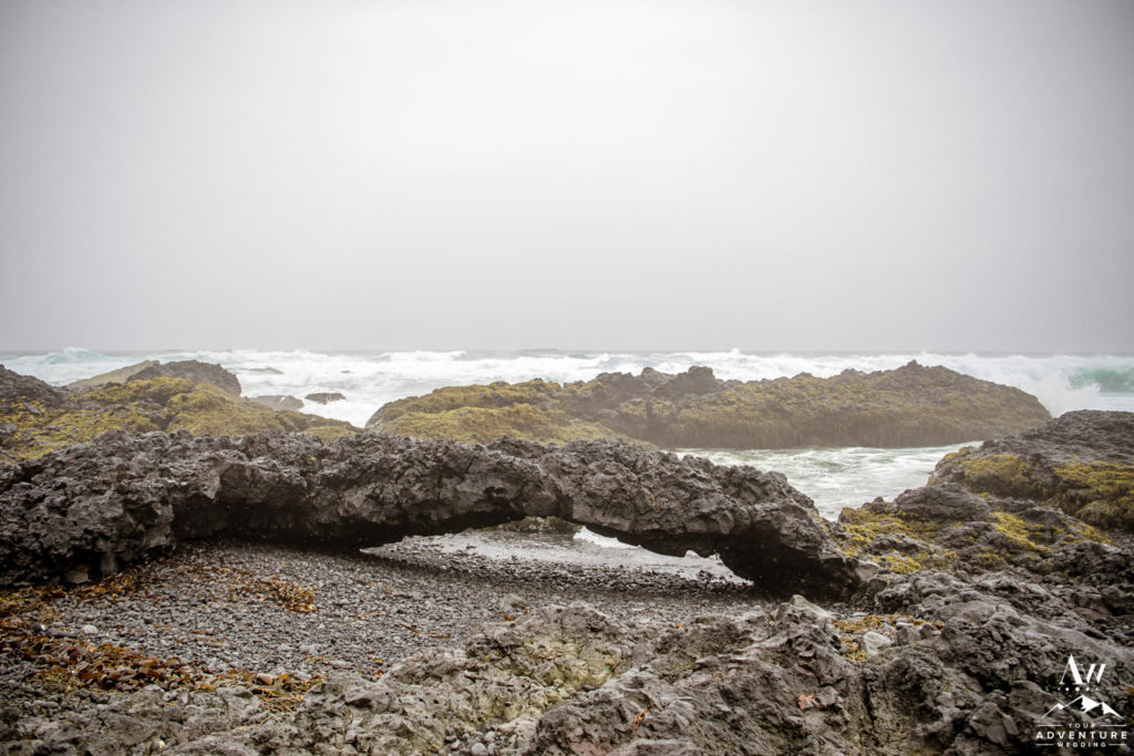 Private Iceland Wedding Location Black Sand Beach