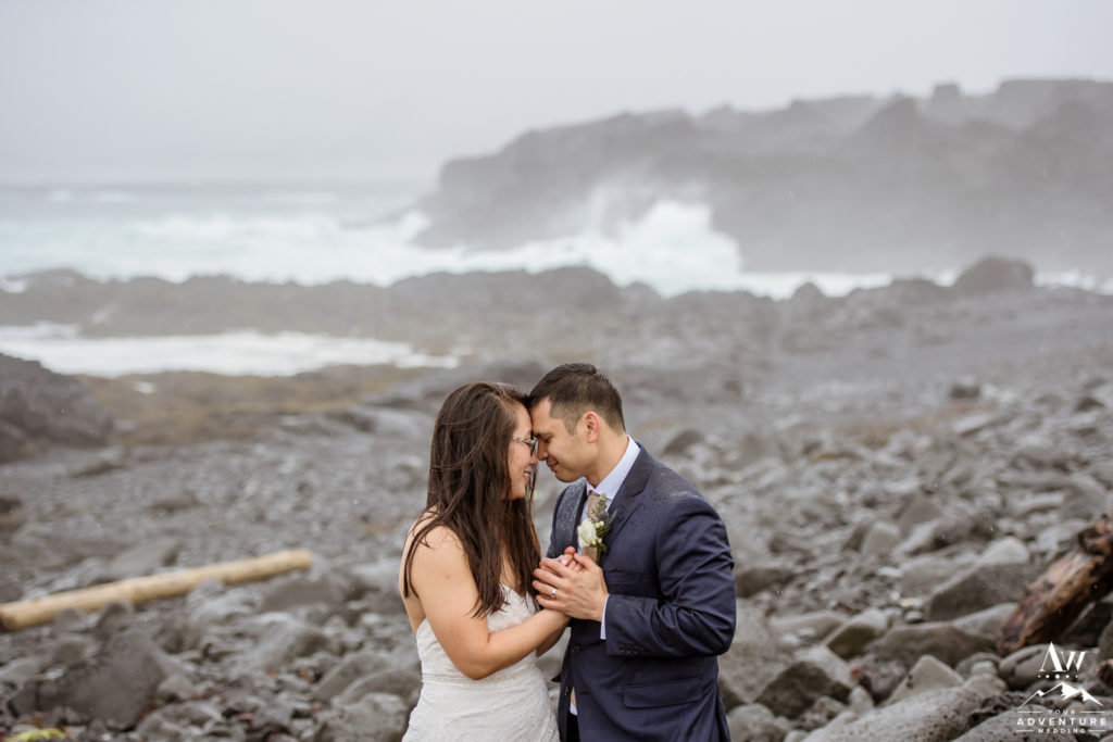 Couple looking at each other during Iceland Wedding Day