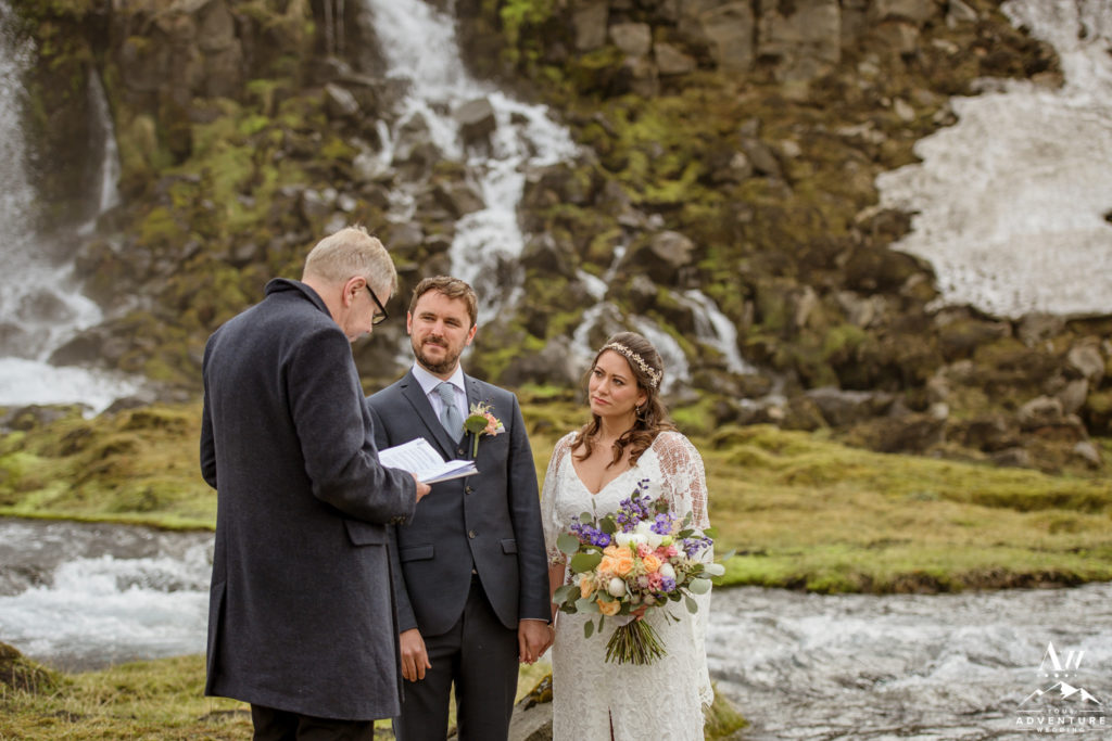 Iceland Waterfall Wedding Ceremony in Southern Iceland