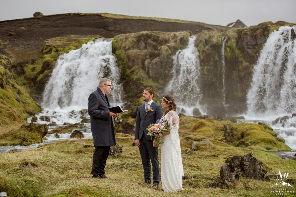 Iceland Waterfall Wedding Ceremony in June