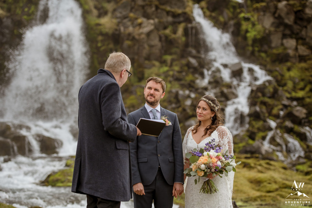 Summer Iceland Elopement wedding ceremony