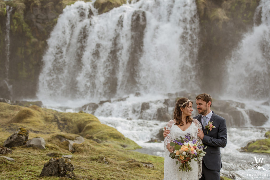 Iceland Waterfall Wedding Photos Couple looking at each other