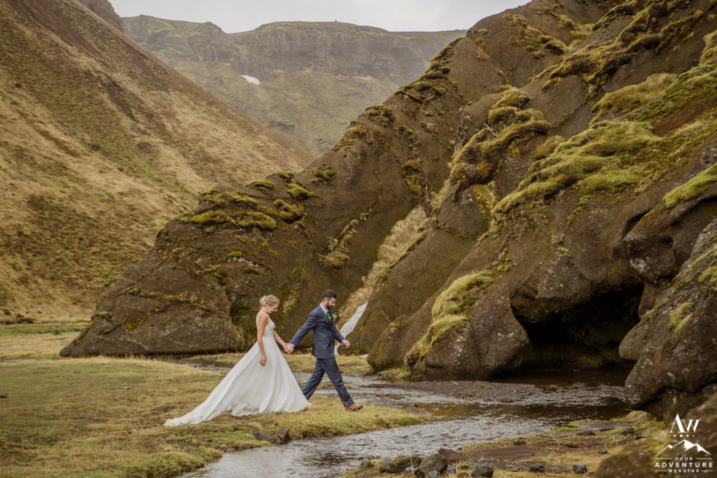 Rainy April Wedding in Iceland