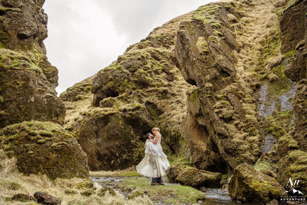 Adventure wedding in Iceland photos Couple spinning