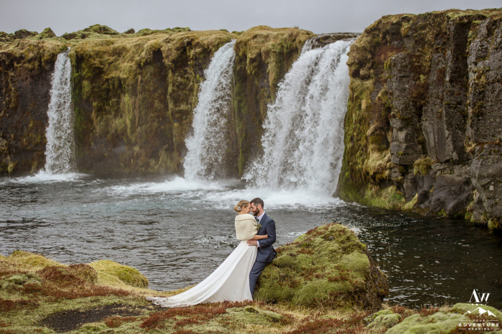 Private Waterfall Wedding Photos in Iceland