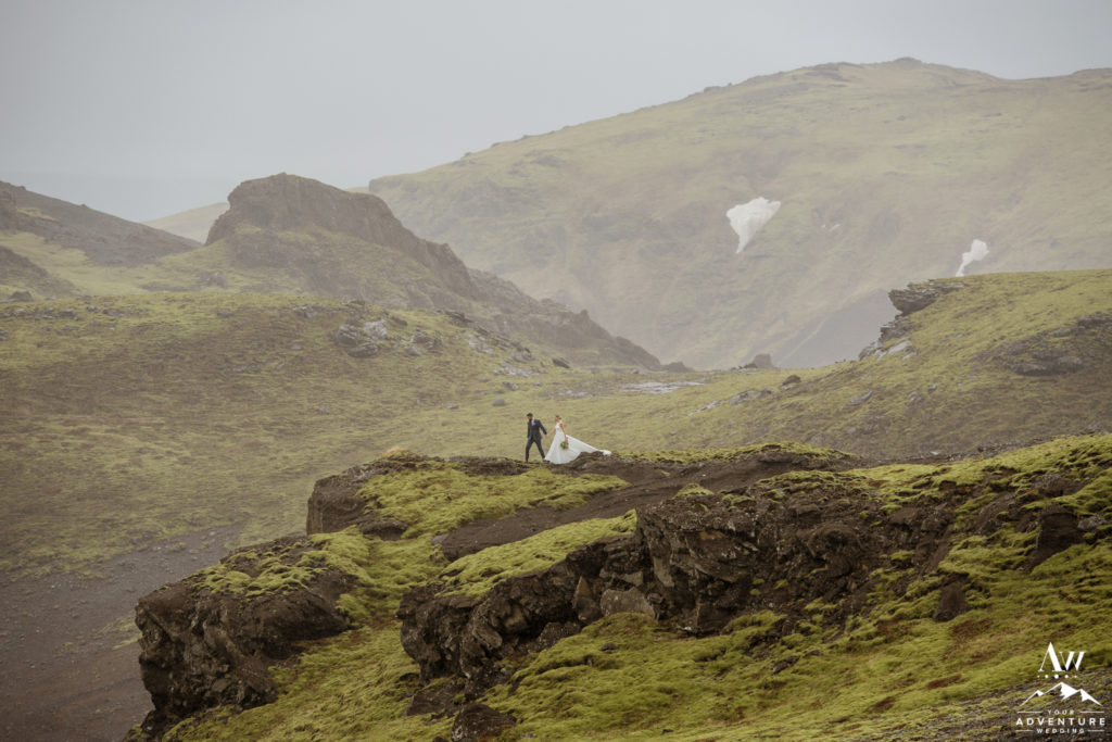 Game of Thrones Wedding Locations in Iceland