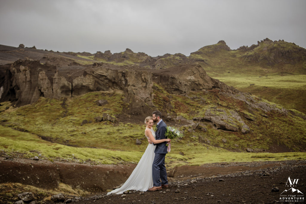 Iceland Wedding Locations MARS looking area