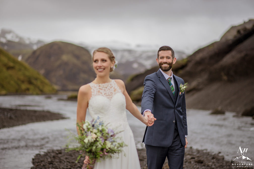 Michael and Jacalyn's Iceland Adventure Wedding