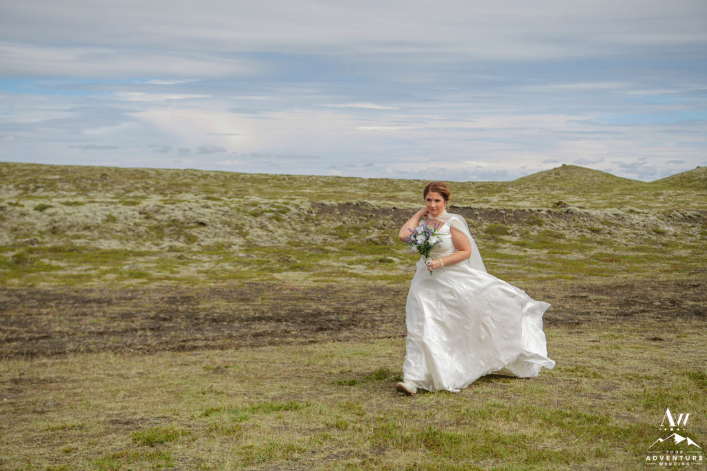 Bride Walking down the aisle in Iceland