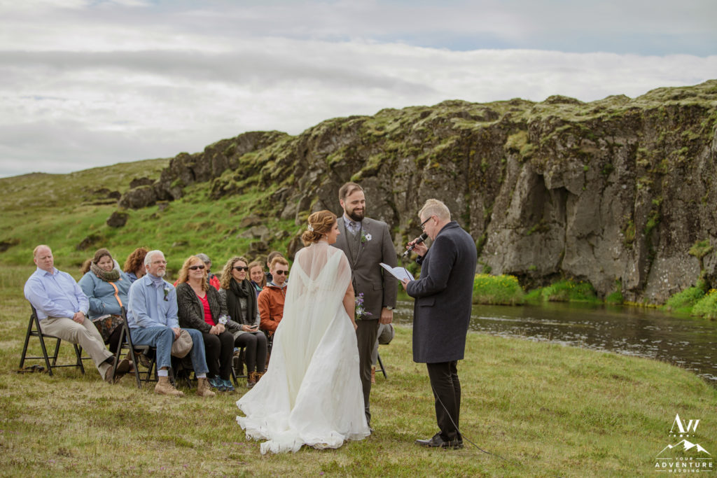 Intimate Iceland Wedding Ceremony at a Waterfall