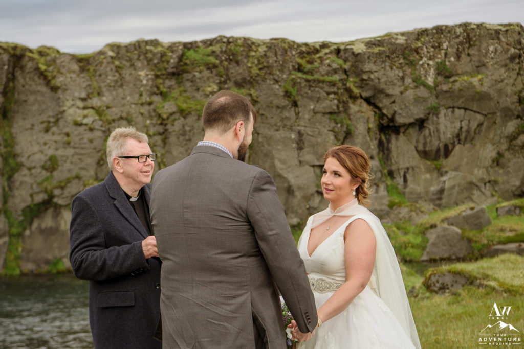 Iceland Bride smiling at groom