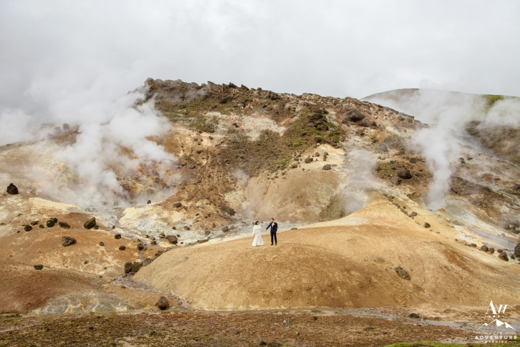 Private Geothermal Area for Iceland Wedding Photos