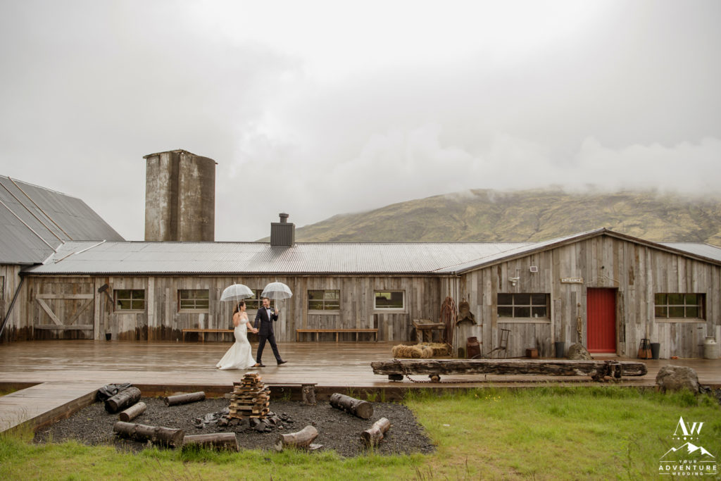 Iceland Wedding at Hotel Borealis Barn