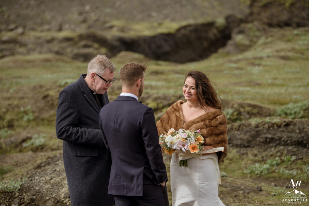 Bride smiling during Iceland wedding ceremony